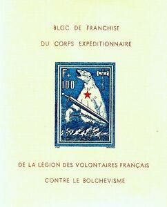 LVF BLOC DE L' OURS **REPRODUCTION**