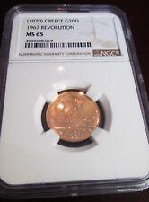 Greece Gold NGC 1967 20 Drachma MS65  (1970) Anniversary of the Junta