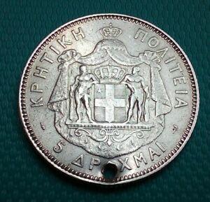 GREECE! Vintage 5 drahmas Cretan State 1901 Rare Big Silver Coin! OFFER!!!