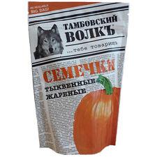 Kürbiskerne Tambovsky Volk geröstet gesalzen 200g pumpkin seeds семечки тыквы