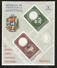 VENEZUELA # C819a MNH ERADICATE MALARIA