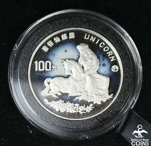 1996 China 100 Yuan .999 1oz Platinum Coin KM# 948 Unicorn w/Capsule & Box