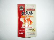 Goldfish KINGYO ZEN COLOR ENHANCING For all Goldfish from Japan F/S
