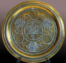 "Handmade old Islamic 10"" brass plate w. Arabic silver inlay"