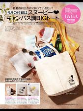 Fashion Japanese Canvas Cartoon Peanut Snoopy Large Tote Shopper Shoulder  Bag 58578b6886505