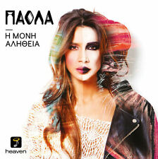 Paola - I moni alithia ΠΑΟΛΑ - Η ΜΟΝΗ ΑΛΗΘΕΙΑ NEW CD