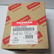 Yanmar Piston w Rings 71488022582, .050 Oversized L70Ae (3Kw Generator) dsl M024