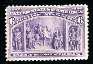 USAstamps Unused FVF US 1893 Columbian Expo Columbus Welcomed Scott 235 OG MLH