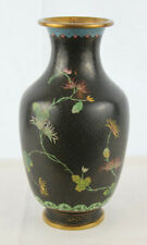 """EXCELLENT QUALITY LARGE CHINESE CLOISONNE VASE W/ PEONY FLOWERS - 9"""" Tall"""