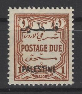 DT146746/ PALESTINE - JORDANIAN OCC / POSTAGE DUE – SG # PD17 MINT MNH CV 131 $