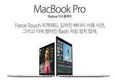 """Apple MacBook Pro Retina 13""""  MF839KH/A / 2.7GHz/ 8GB/ 128GB SSD/ 2015"""