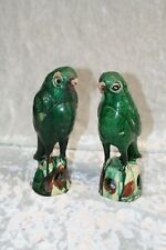 GEORGE BURNS PAIR OF 19C CHINESE GREEN GLAZED POTTERY FIGURES OF PARROTS