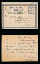 CEYLON 1901 OFFICIAL STATIONERY to IRRIGATION ENGINEER MADAWATCHCHIYA FREE BOXED