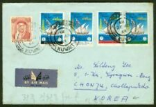 Kuwait 1964 cover to Korea/five stamps/Education set