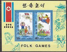 KOREA Pn. 1983 MNH** SC#2328ab  Sheet, Folk Games.