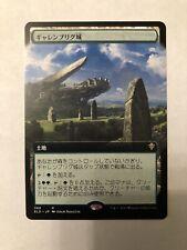 MTG - Castle Garenbrig Extended Art Non Foil Japanese Throne Eldraine NM