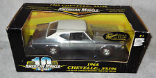 ERTL AMERICAN MUSCLE 1968 Chrome CHEVELLE 396SS Chase Car 1:18 SCALE ORIG. BOX