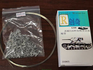 R-Model 1/35 35065 Metal Track For WWII Russian T-26 Light Tank