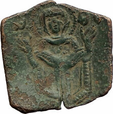 LATIN EMPIRE Rulers of CONSTANTINOPLE after 4th Crusade BYZANTINE Coin i77163