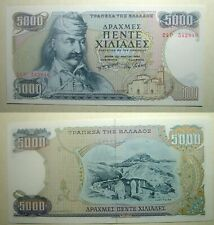 1984 Greece Note 5000 Greece Drachma UNC Mint