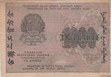 """1000 RUBLES FINE BANKNOTE FROM RUSSIA 1919 PICK-104 """"BABEL NOTE ISSUE"""
