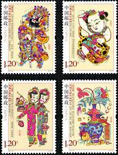China 2011-2 Fengxiang New Year Woodprint MNH