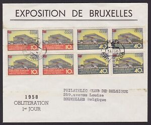 Belgium BRUSSELS EXPO 1958 stamps RUSSIA CCCP Used on First Day cover......A7235