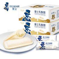 Chinese HORSH Snacks Food Yogurt Bread  乳酸菌酸奶小口袋面包 680g