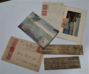 OLD CHINA JAPAN POSTAL CARDS AND STUB - B