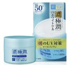 Rohto Hadalabo Koi-Gokujyun UV White Gel 90gr SPF50+ hada labo latest version