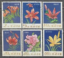 KOREA 1974 used SC#1230/35 set, Wild Flowering Plants, Perf. 12.