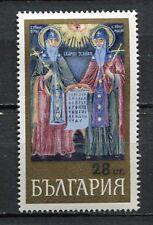 33497) BULGARIA 1969 MNH** Sts. Cyril & Methodus 1v