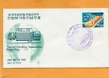 South Korea 1970 FDC