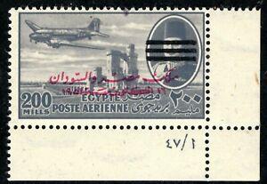 EGYPT 200m Air Mail  High Value 1953 Overprint *Plate* AVIATION Mint MM YGREEN52