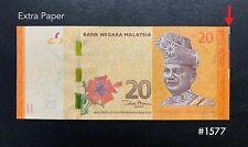 Malaysia - 12th RM20 Extra Paper error | GEF