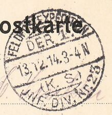 Germany WWI Feldpostcarte 1914 Nr.23 Grenadier Regiment 100 Postcard Cover 6w