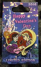 Disney Pin Tangled Rapunzel Flynn Lanterns Valentine's Day 2016 LE