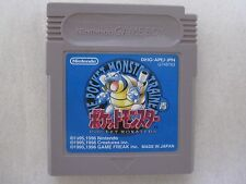 New Save Battery. Game Boy Pokemon Blue. Pocket Monsters Ao. Japanese Version.