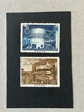 P.R. China #392-3 Mint NGAI  (  S 28 )      Catalog $38.50