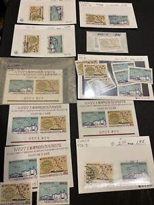 Korea Stamp 432 + 433 + 433a (Multiple)