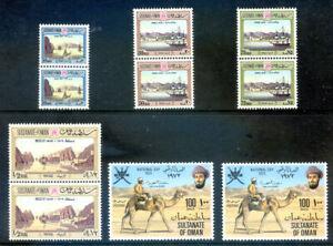 Oman 1972 Definitives Wmk.Mult Crown CA 10b 30b 75b 100b & ½  n.h(2020/10/22#02)