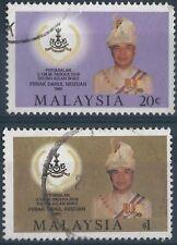 Elizabeth II (1952-Now) Royalty Used British Postages Stamps