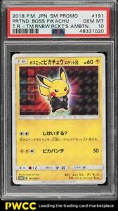 2018 Pokemon Japanese SM Promo Team Rocket's Ambition Boss Pikachu #191 PSA 10