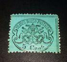 ANTICHI STATI Stato Pontificio 5 cent 1868 n.25 nuovo * con gomma