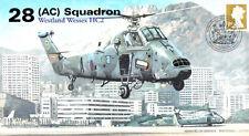 AV600 2007 28 Sqn Wessex RAF Hong Kong to China handover 10th Ann cover BFPS