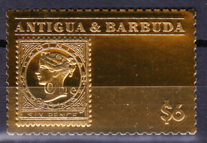 RAREST STAMPS IN THE WORLD- DOMINICA ON ANTIGUA &BARBUDA 24 CARAT GOLD FOIL