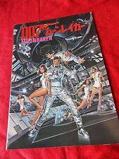 1979 Vintage! 007 James Bond MOONRAKER / Japanese Cinema Program / UK DESPATCH