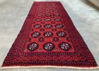 Authentic Hand Knotted Afghan Balouch Wool Area Runner 7 x 2 Ft (2601 HMN)
