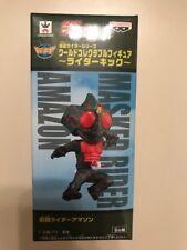 Banpresto WCF Masked Kamen Rider KICK AMAZON World Collectible Figure US NEW