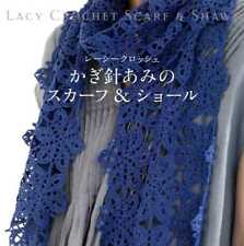 Pineapple Crochet Shawls & Stoles 30 - Japanese Crochet Book